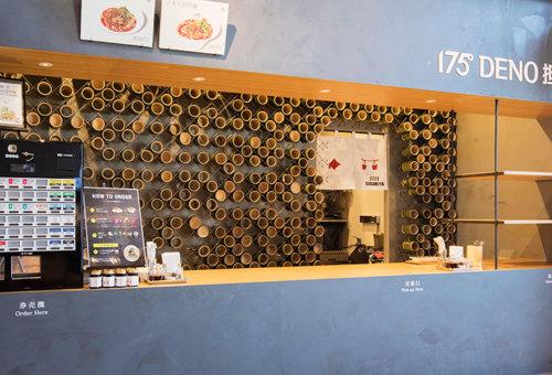 175° DENO 担々麺