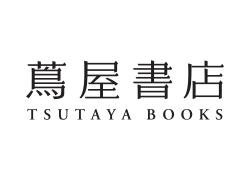 江別  蔦屋書店