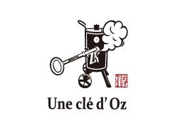 Une cled Oz (ウェ二クレード オズ)