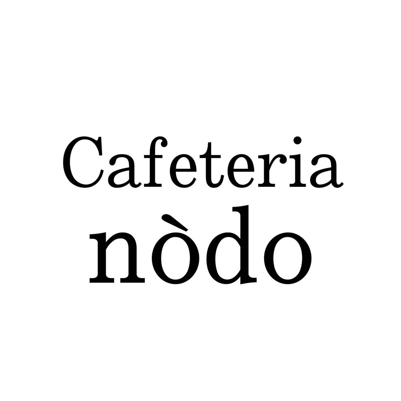 Cafeteria nōdo